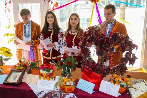 Виставка фітокомпозицій «Щедра українська осінь»