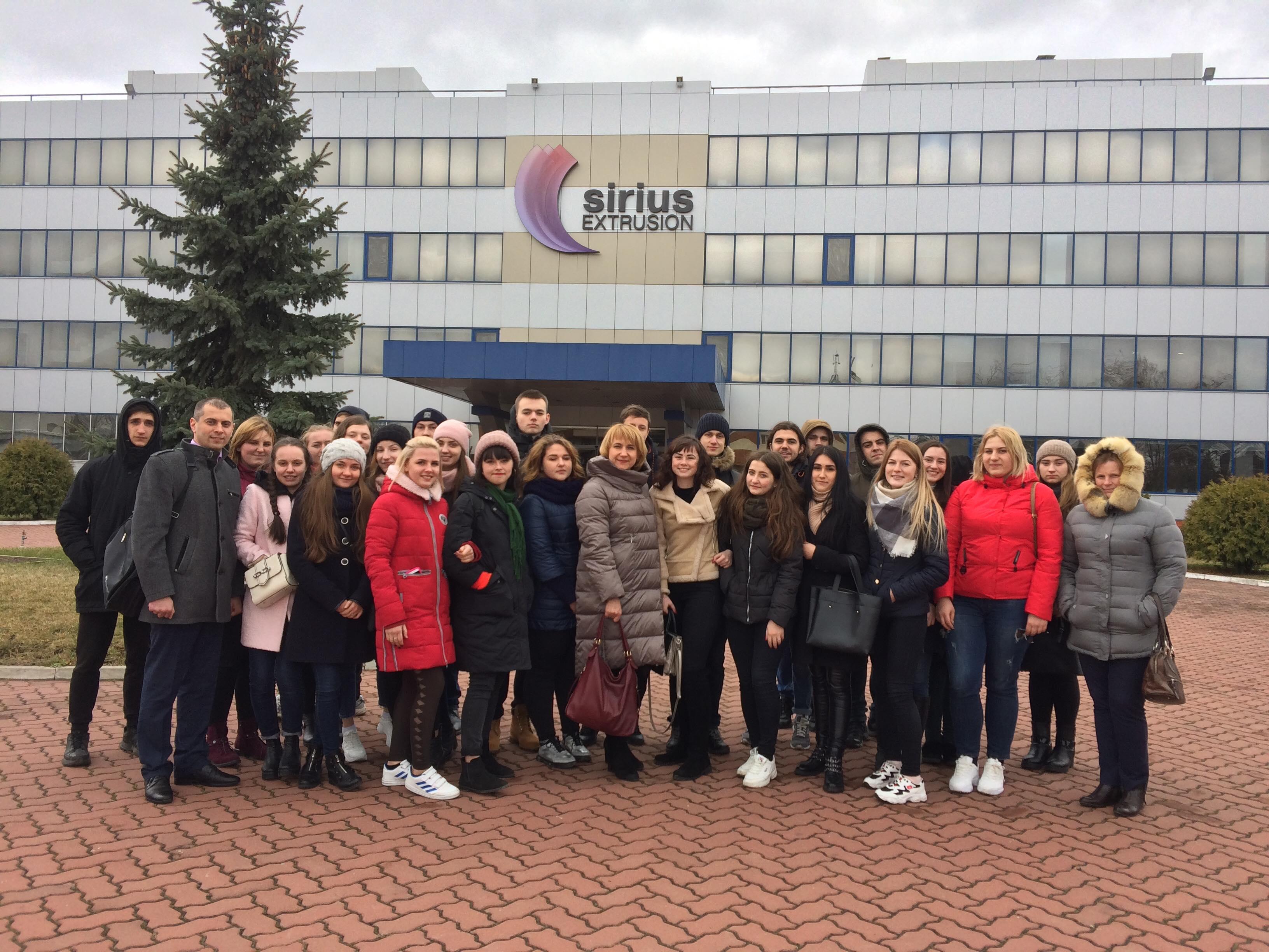 Екскурсія студентів спеціальності «Екологія»  на Хмельницьке підприємство Sirius Extrusion