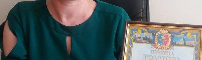 Щиро вітаємо Міронову Наталію Геннадіївну  з отриманням ПОЧЕСНОЇ ГРАМОТИ