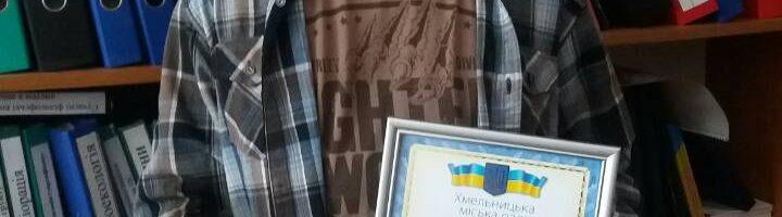 Щиро вітаємо Бохонка Назарія Ігоровича