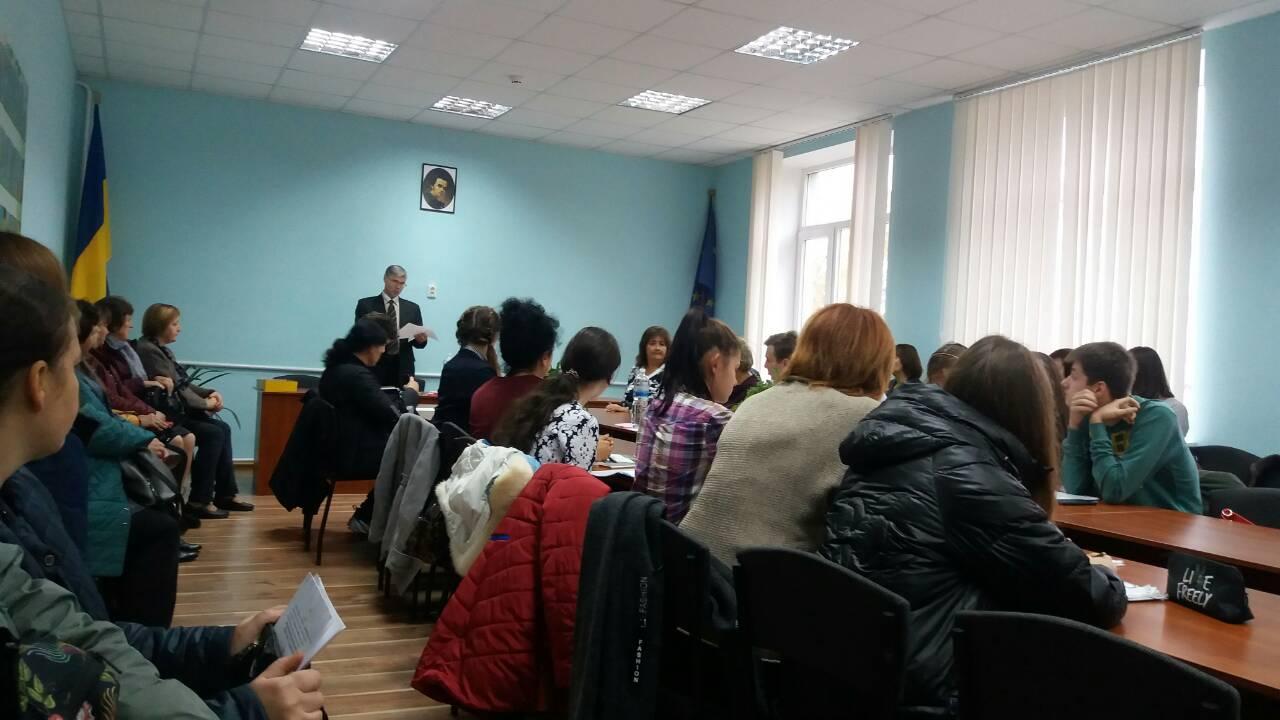Щорічна обласна дитяча науково-практична конференція для школярів та юннатів Хмельниччини