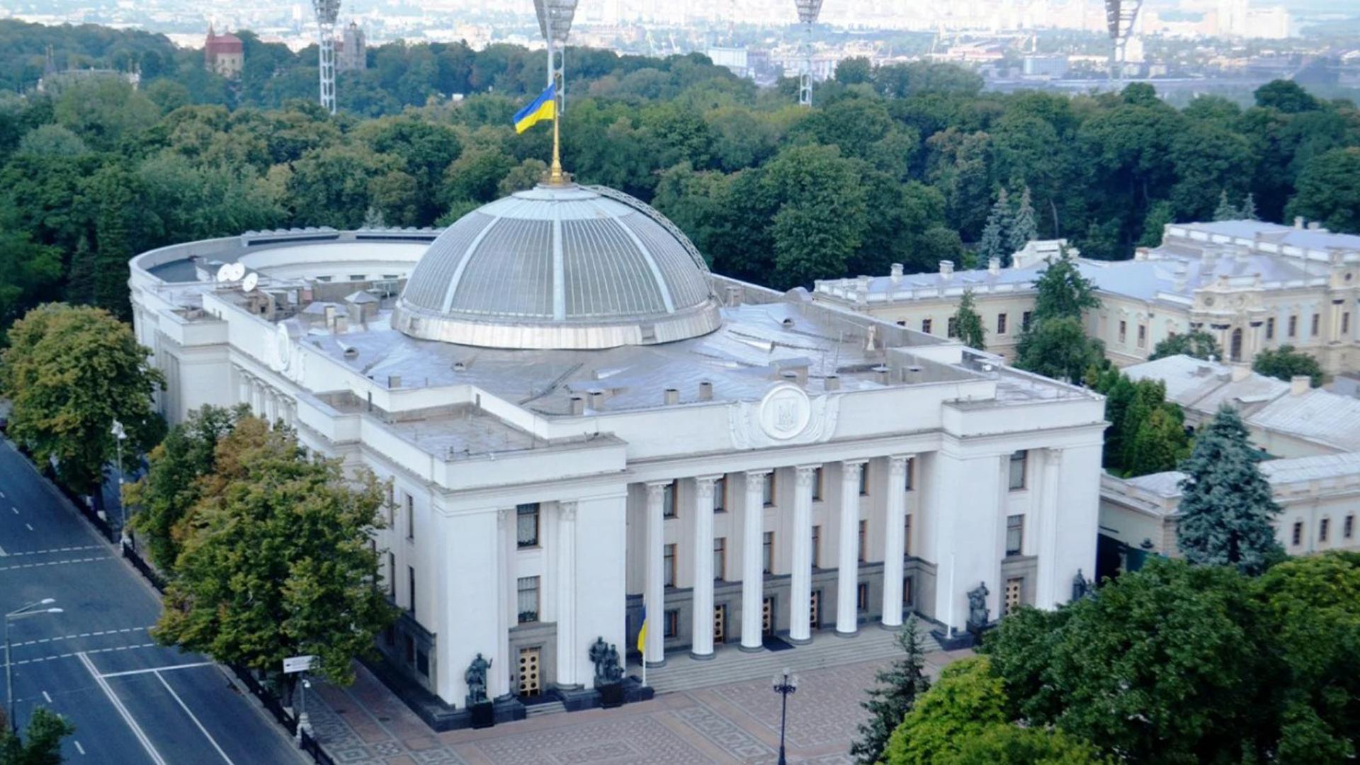 Участь викладачів кафедри екології ХНУ  у парламентських слуханнях Верховної Ради України