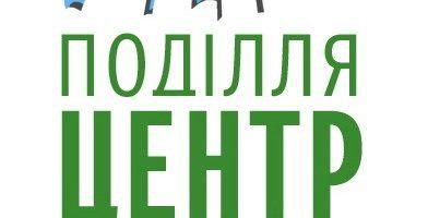 Доцент кафедри екології та біологічної освіти Людмила Казімірова в ефірі радіо «Поділля-центр»