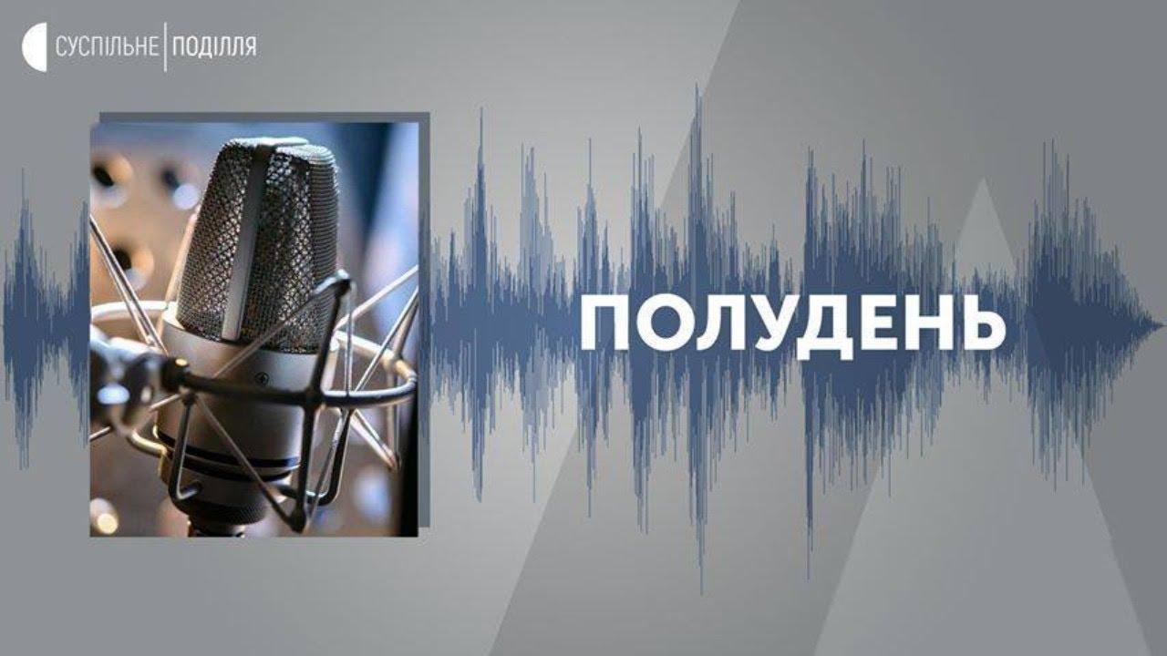 Зелені насадження Хмельницького | Суспільне Поділля